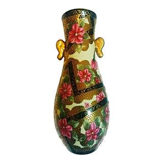 Vintage Nippon Moriage Japanese Gold Gilt Vase