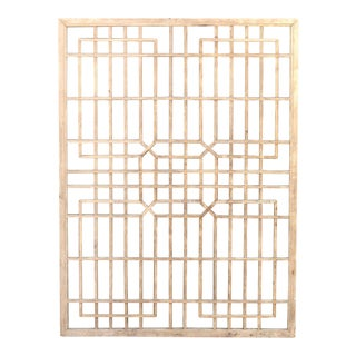 20th Century Openwork Lattice Window Panel For Sale