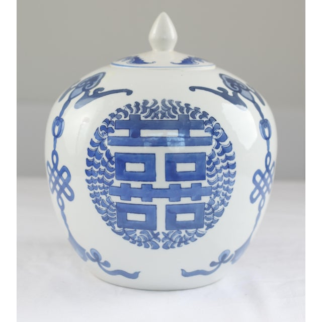Blue and White Double Happiness Ginger Jar - Image 2 of 7