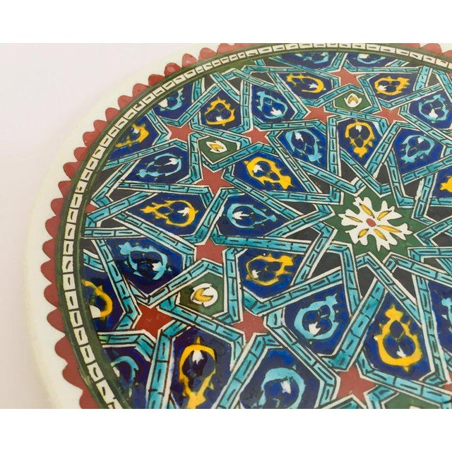 Hand Painted Ceramic Decorative Plate With Islamic Koranic Calligraphy For Sale - Image 12 of 13