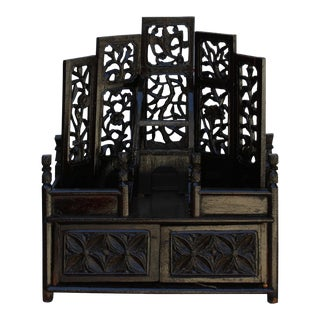Chinese Distressed Brown Black Vintage Carving Display Shrine Chest Stand For Sale