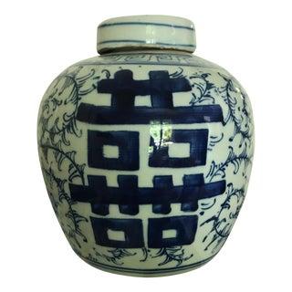 Asian Porcelain Round Ginger Jar