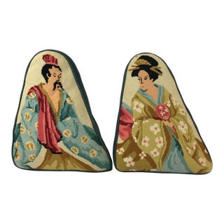1960s Asian Style Needlepoint Pillows - a Pair For Sale