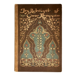 1909 Rubaitat of Omar Khayyam Book Illustrated by Willy Pogany Color Plates For Sale