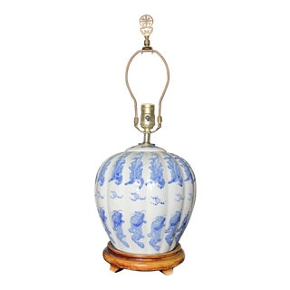 Blue and White Water Dragon Chinoiserie Porcelain Melon Form Lamp For Sale