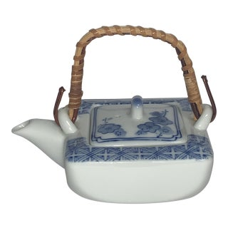 Antique Chinese Tea Pot Decor For Sale