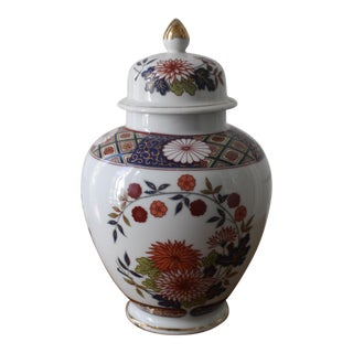 Chinoiserie Porcelain Ginger Jar For Sale