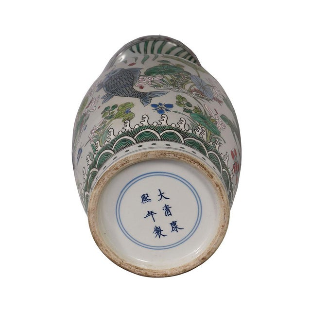 White 20th Century Chinese Porcelain Koi Fish Vases - a Pair For Sale - Image 8 of 9