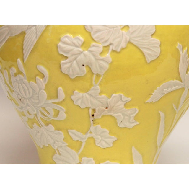 White Large Antique Japanese Carved Studio Porcelain Yellow Covered Urn Vase For Sale - Image 8 of 11
