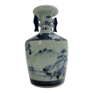 1970s Blue and White Chinoiserie Vase For Sale