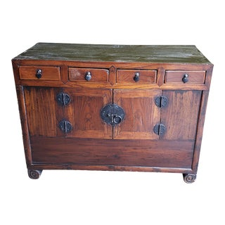 20th Century Korean Pine Chest #1 For Sale