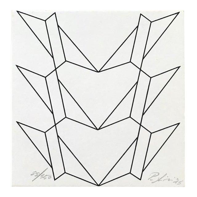 1975 Abstract Composition Lithograph by Giorgio Pagliari For Sale