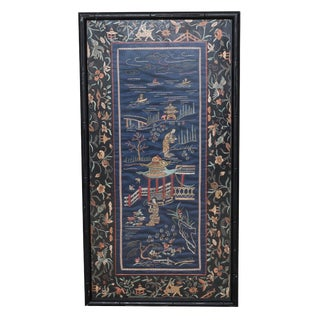 1950s Vintage Chinese Silk Embroidered Framed Panel For Sale