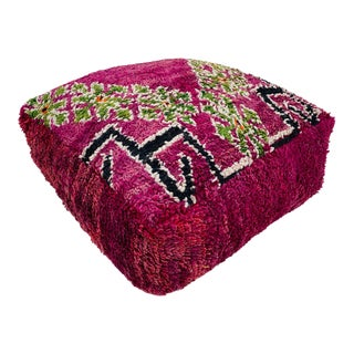 Vintage Handmade Pouf Cover For Sale