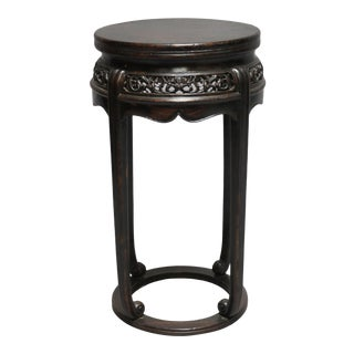 Elm Wood Round Incense Stand For Sale