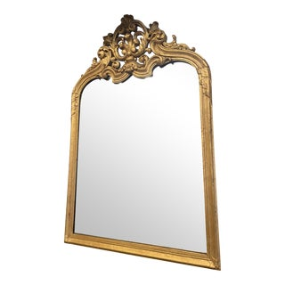 Vintage Mid 20th Century Rococo Gold Arched Accent Mirror For Sale