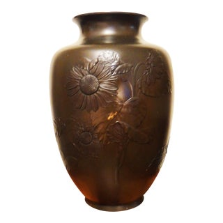 19th Century Antique Japanese Meiji Period Bronze Sunflower Motif Vase