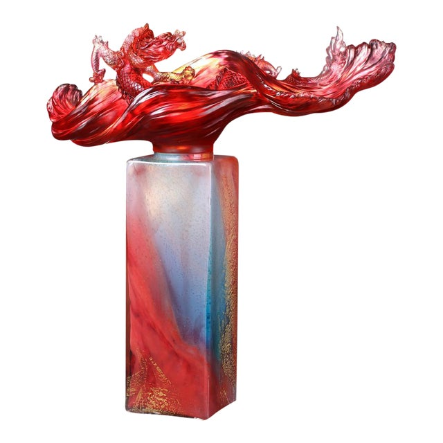 Liuli Crystal Art Crystal Dragon Treasure Vase With Hand-Applied Gold Leaf (Limited Edition) For Sale