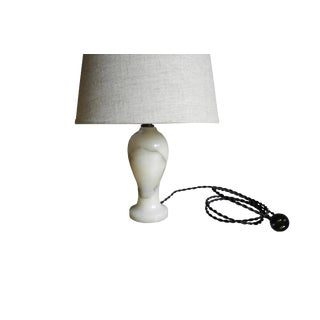 1940s Mid-Century Modern Petite White Alabaster Table Lamp With Shade For Sale