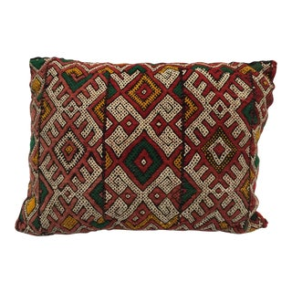 Moroccan Berber Handwoven Tribal Vintage Pillow For Sale