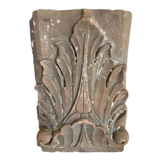 Eastern India Architectural Fragment of a Crest, Late 19th Century For Sale