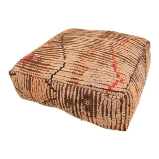 Moroccan Boujad Unstuffed Beige Pouf For Sale