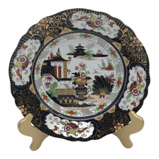 Mid 19th Century Imari Style Polychrome and Gilt Imperial Stone China Plate For Sale
