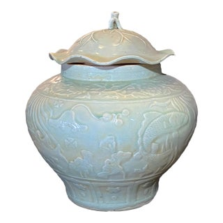 "Chinoiserie Celadon Ginger Jar 15"" For Sale"