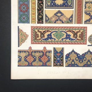 Persian Designs by Owen Jones From Grammar of Ornament Preview