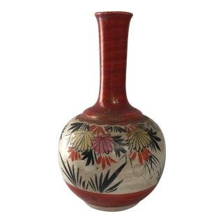 Vintage Kutani Vase