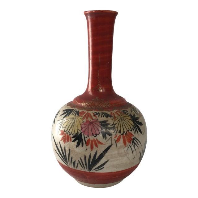Vintage Kutani Vase Chairish