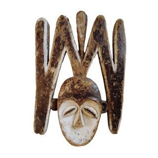 Gabon Kwele Mask