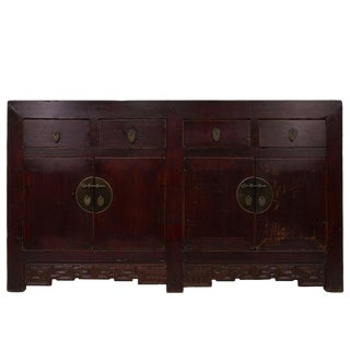 Chinese Antique Shan XI Twin Cabinet/Buffet Table
