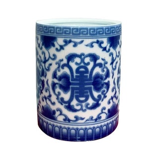 Asian Style Blue and White Porcelain Pen Holder For Sale