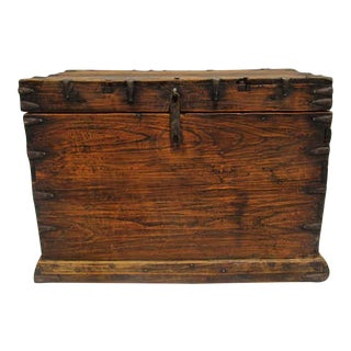 Antique Mongolian Wood & Iron Trunk For Sale