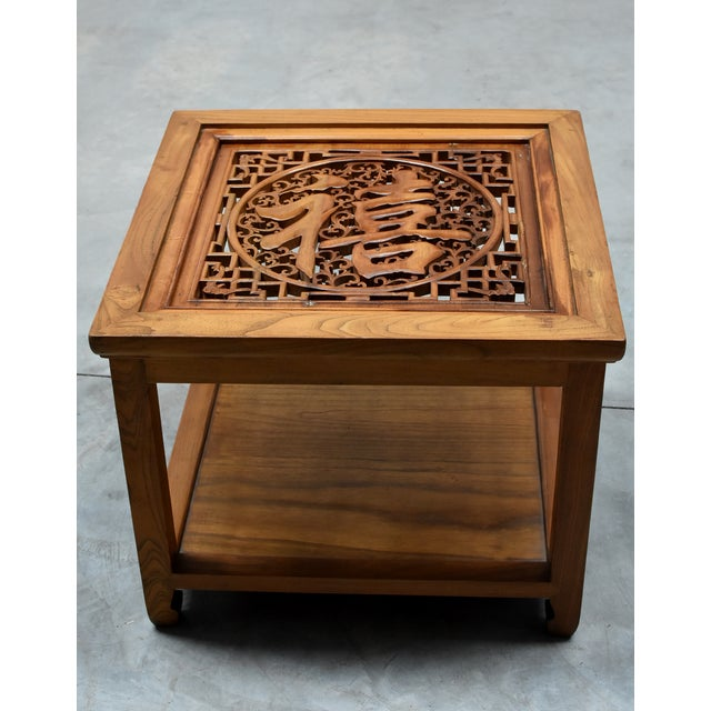 Asian Chinese Solid Wood Coffee Table For Sale - Image 3 of 13