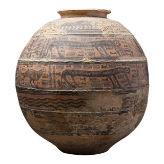 Indus Valley Terracotta Vessel For Sale