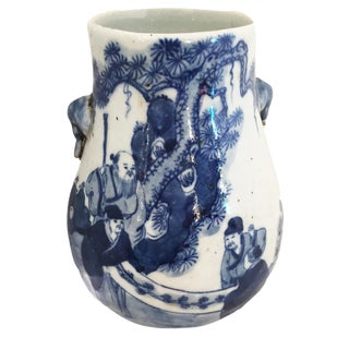 """Superb Hand Painted Chinese Blue and White Vase 7"""" H For Sale"""