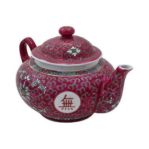 MunShou Red Porcelain Tea Pot - Image 2 of 6