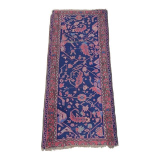 Early 20th Century Antique Persian Lilihan Floral Rug - 2′8″ × 6′1″ For Sale