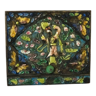 1930s Vintage Chinese Enameled Brass Stamp Box For Sale