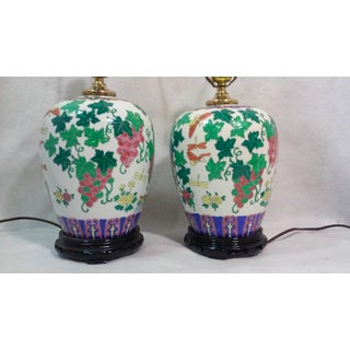 Chinoiserie Ginger Jar Accent Lamps-A Pair Preview