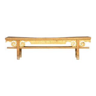 Asian Provincial Elm Bench For Sale