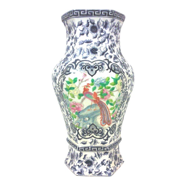 Chinese Export Porcelain Peacock Wall Pocket Vase Chairish