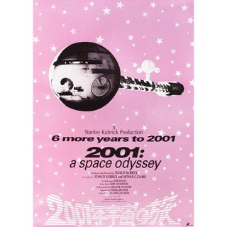 2001: A Space Odyssey R1995 Japanese B1 Film Poster For Sale