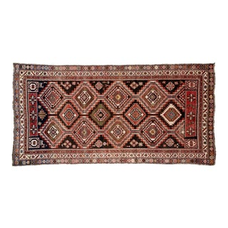 Antique Armenian Wool Rug For Sale