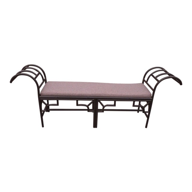 1990's Vintage Post Modern Chinese Chippendale Metal Bench For Sale