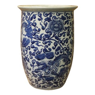 Chinese Blue White Double Dragons Scroll Pattern Tall Porcelain Pot For Sale