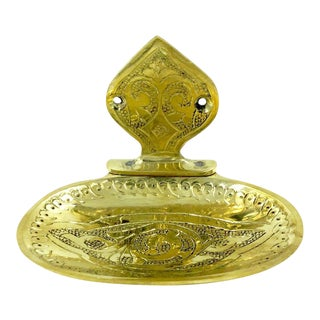 Moroccan Style Brass Soap Dish For Sale