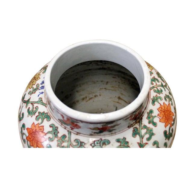 Chinese Handmade Multi-Color Flower Kirin Porcelain Pot Jar For Sale - Image 4 of 8